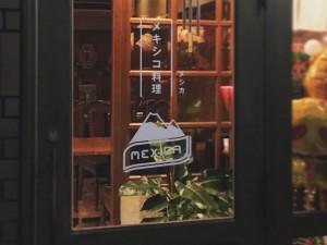 メキシコ料理 | メシカ